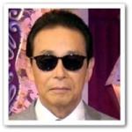 タモリさんの冠番組「笑っていいとも!」終了!!ところでなぜタモリさんはサングラスを常にかけているのか?またサングラスをとった素顔は?【画像あり】