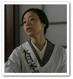 高山多江(西村亜矢子)「ごちそうさん」- 今旬な情報をお届けします!!