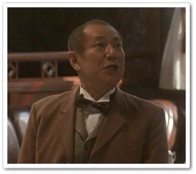 村岡平祐(中原丈雄)「花子とアン」