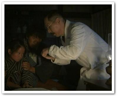 医者(池浪玄八)「花子とアン」