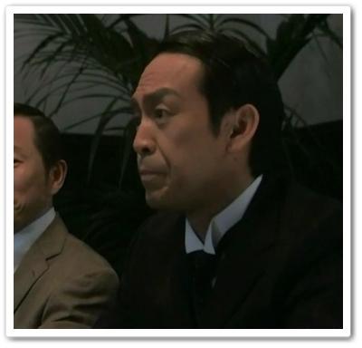 内藤支店長(中野剛)「花子とアン」